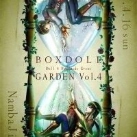 BOX DOLL GARDEN vol.4 -2017/4/16-
