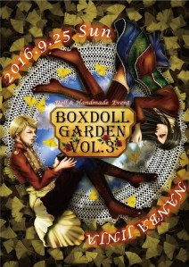 BOX DOLL GARDEN vol.3 -2016/9/25-