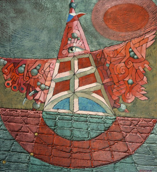 Josef Achrer Babišova loďka 53 cm x 58 cm