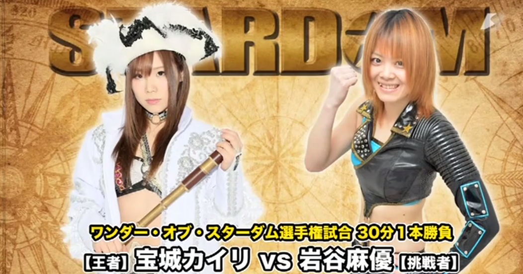 Recommended Joshi Matches