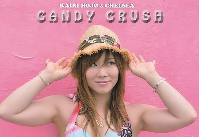 Review:  Candy Crush Photo Book by Stardom