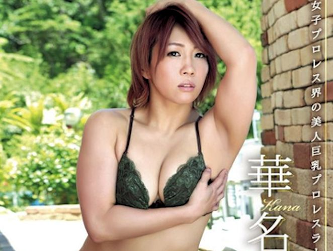 Kana Manifesto Final Gravure Review