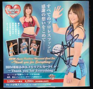 Signed Kurihara Card Set