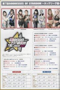 stardomphotobook100-5