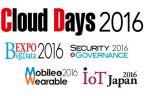 『Cloud Days 2016』東京・大阪を始め全国5カ所で開催!