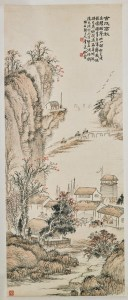 Chinese Paper Scroll: Landscape