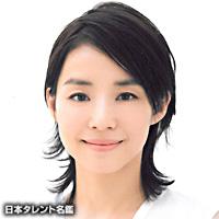 石田 ゆり子 / いしだ ゆりこ / Ishida Yuriko
