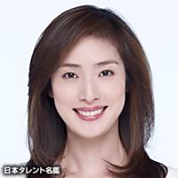 天海 祐希 / あまみ ゆうき / Amami Yuuki