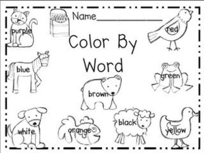 Color by Word With Brown Bear / Preschool items - Juxtapost