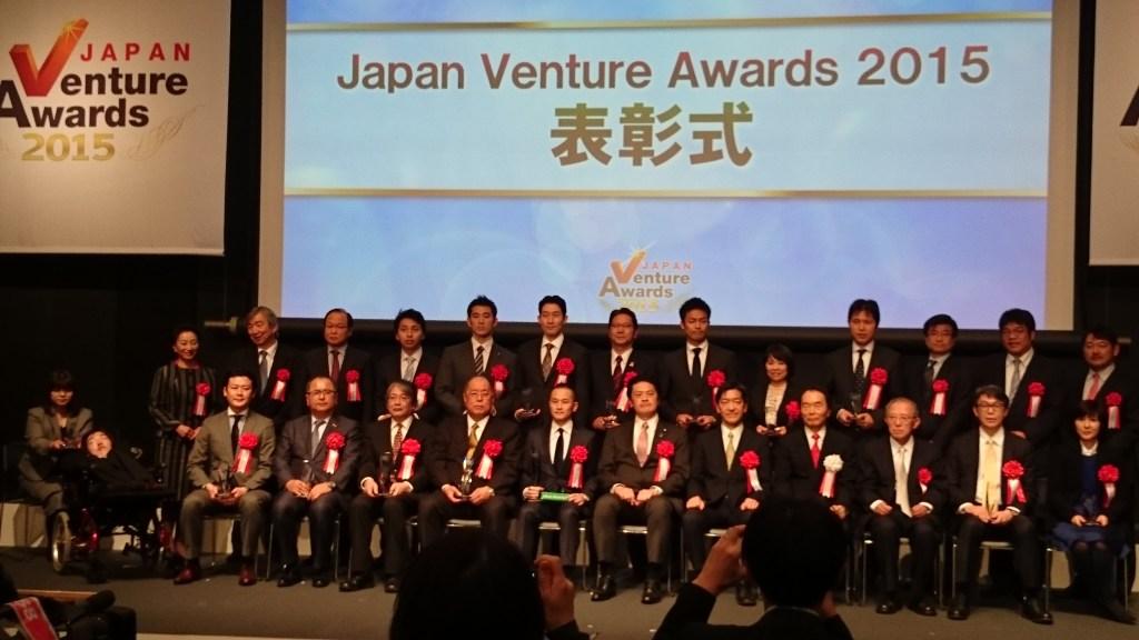 JPAのピアカウンセリング事業がJVA2015に表彰されました。
