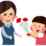 free-illustration-kinroukansya-mother-daughter-flower