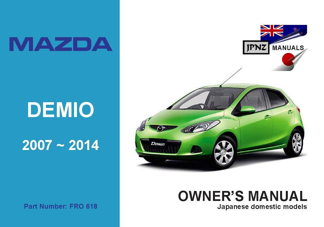 mazda - demio user service manual