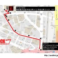 Directions to ZEAL LINK Shibuya