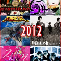 Best J-Rock Album Covers