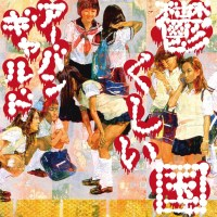"URBANGARDE new music video ""Sakura Memento"" and new album announcement"