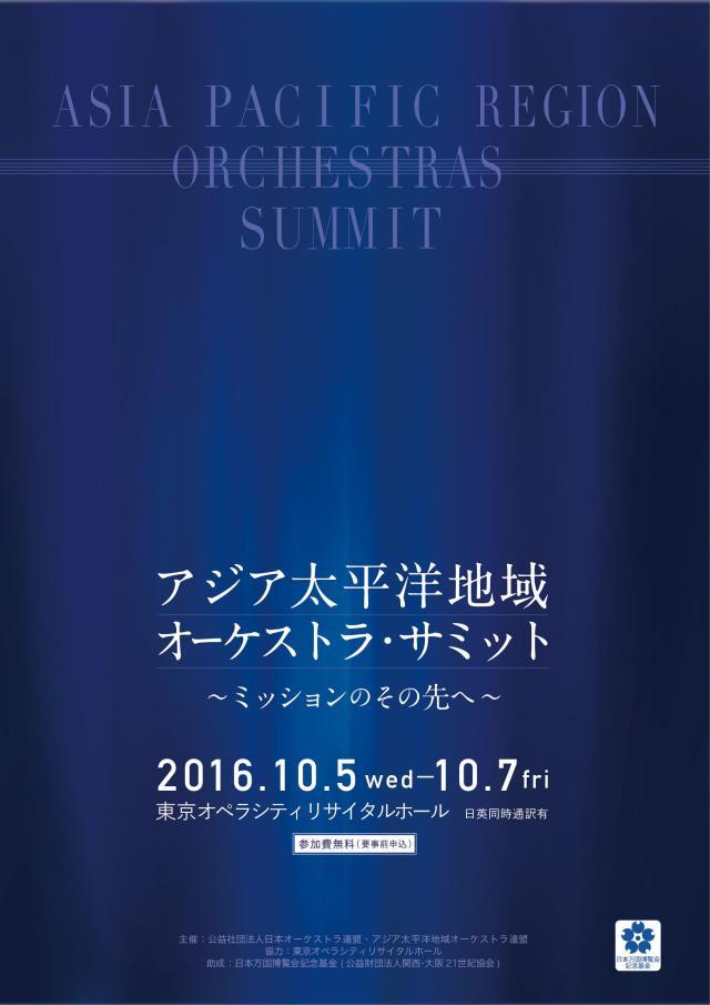 01_O_summit_B