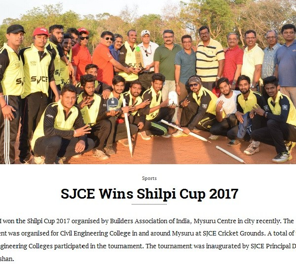 Shilpi Cup