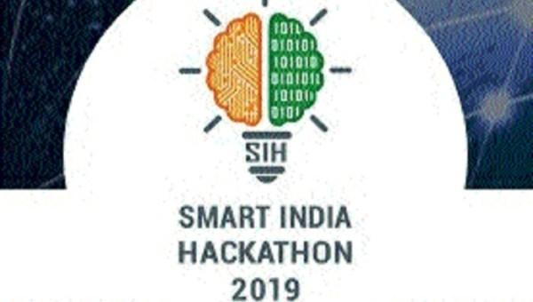 Smart India Hackathon – UGC Public Notice