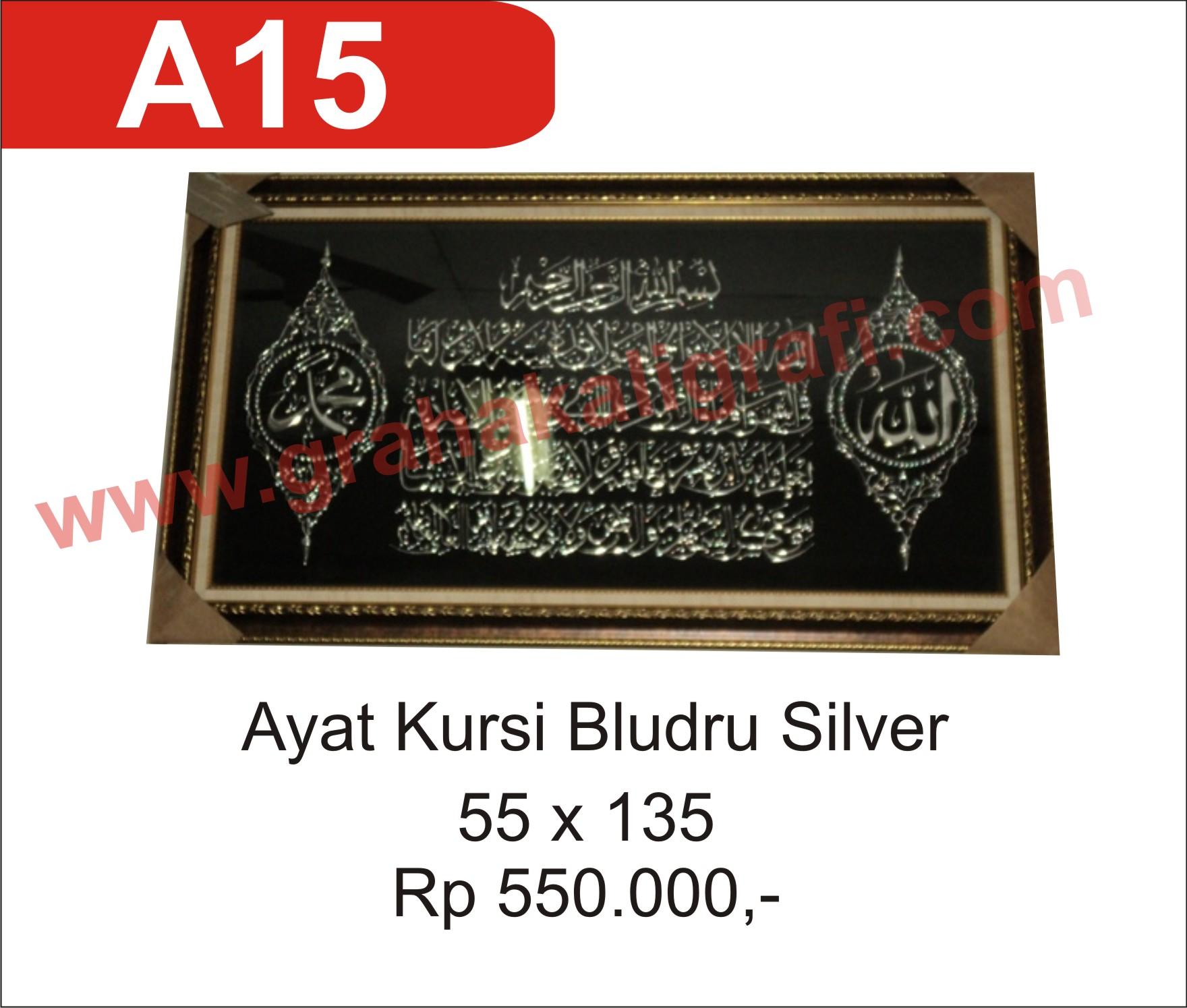 A15 Ayat Kursi Bludru Silver Graha Kaligrafi E28093 Kaligra