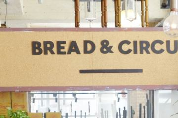Bread-and-Circus