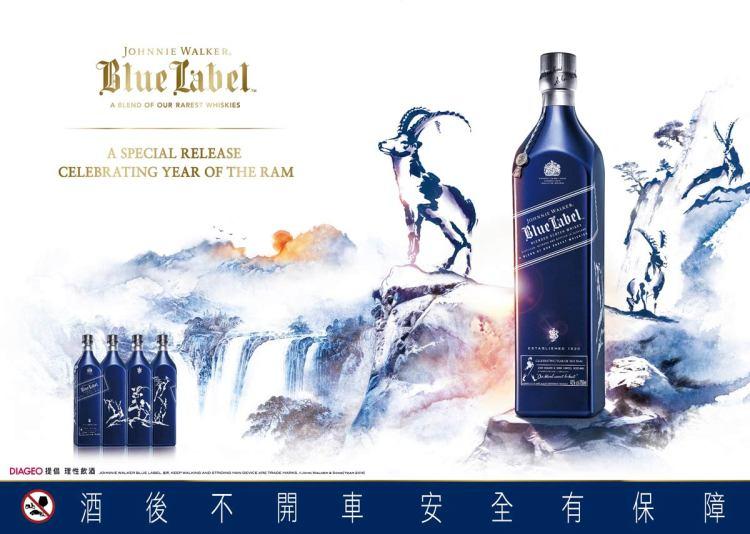 Johnnie-Walker-Blue-Label---Year-of-the-Ram