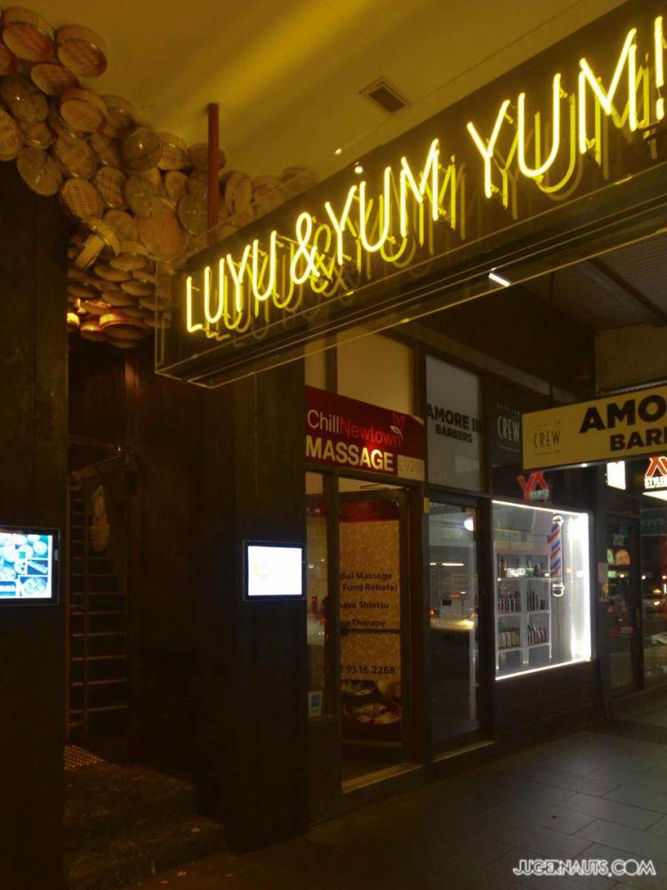 Luyu Yum Yum Newtown (1)