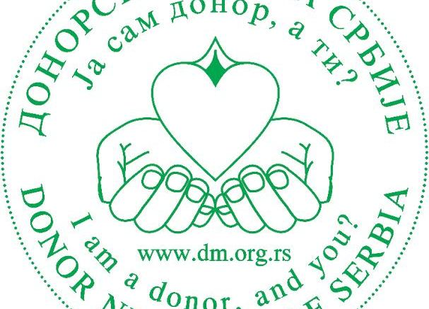 donorska-mreza