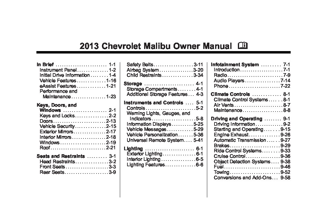 2013 chevrolet malibu Owners Manual Just Give Me The Damn Manual
