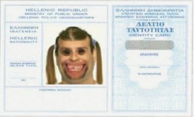 0,2 Αλλοδαποί είχαν στήσει μαγαζάκι για πλαστά διαβατήρια και ταυτότητες στα Πατήσια.