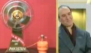 gas fan in pakistan