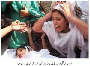 pakistan woman police scandals 2 girls died by torture