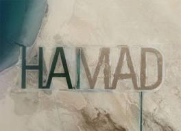 sheikh hamad name on sand