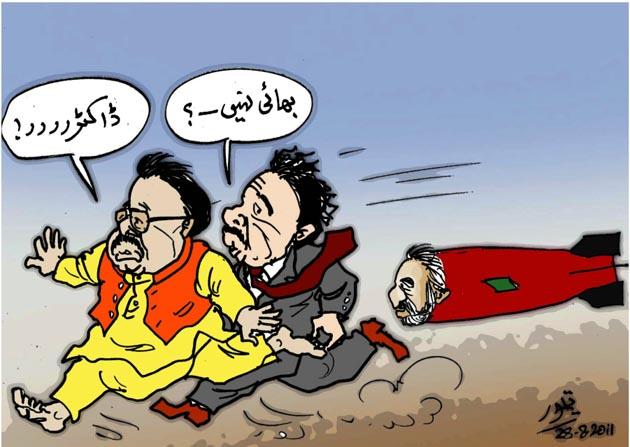 mirza cartoon