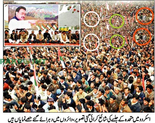 fake crowd in MQM Jalsa