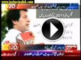 Imran-Khan-assets-exposed