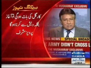 musharaf at indian media