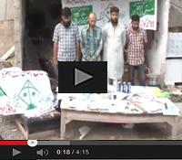 rigging-in-karachi