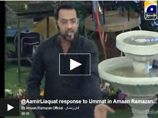 aamir-liaquat-hussain