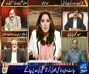 Pakistani politicians abusing in Live TV Show