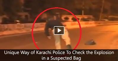 funny PAKISTAN POLICE