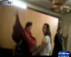 massage centers in khada market karachi