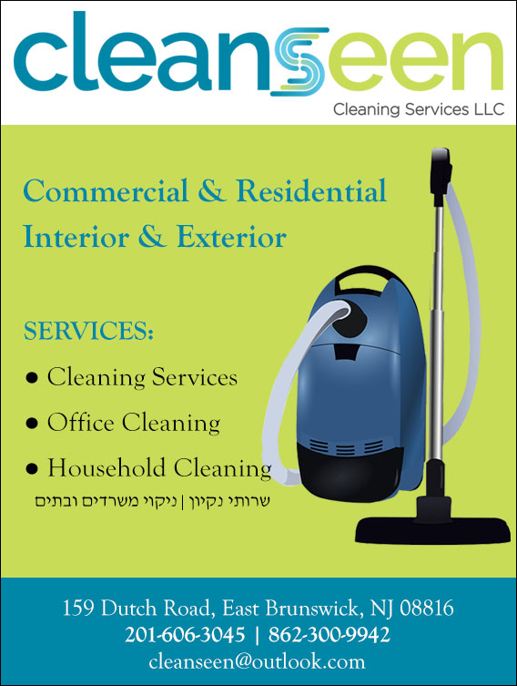 Clean Seen Cleaning Services LLC - commercial cleaning, residential