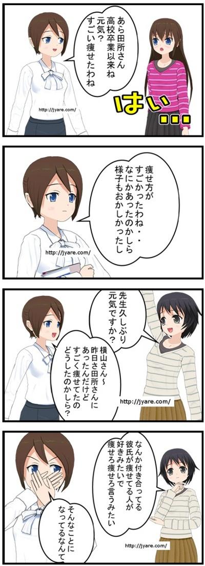 木村佳乃の画像 p1_40