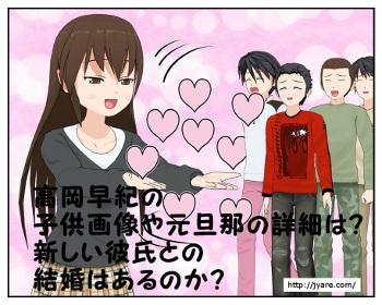 saki_001