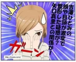hitomi_001