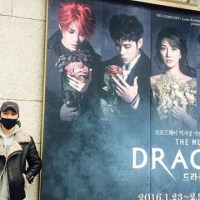 [INSTAGRAM] 160208 Kim Junsu Instagram Updates: Actor Byun Yohan came to watch 'Dracula'!