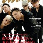 BIGBANGが「anan」「ELLE JAPON」と相次いで女性誌の表紙飾る!