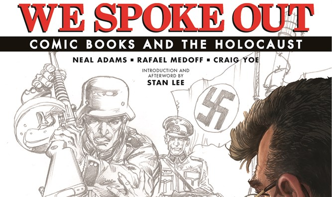 Stan Lee\u0027s final essay, about the Holocaust - Israel National News