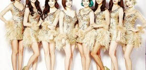 Tour SNSD Indonesia