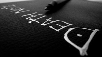 مذكرة الموت - عندما يقرر الإنسان أن يكون إلهاً